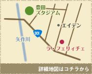 詳細地図はコチラから
